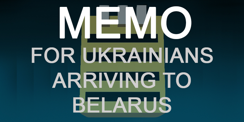 Memo for Ukrainians